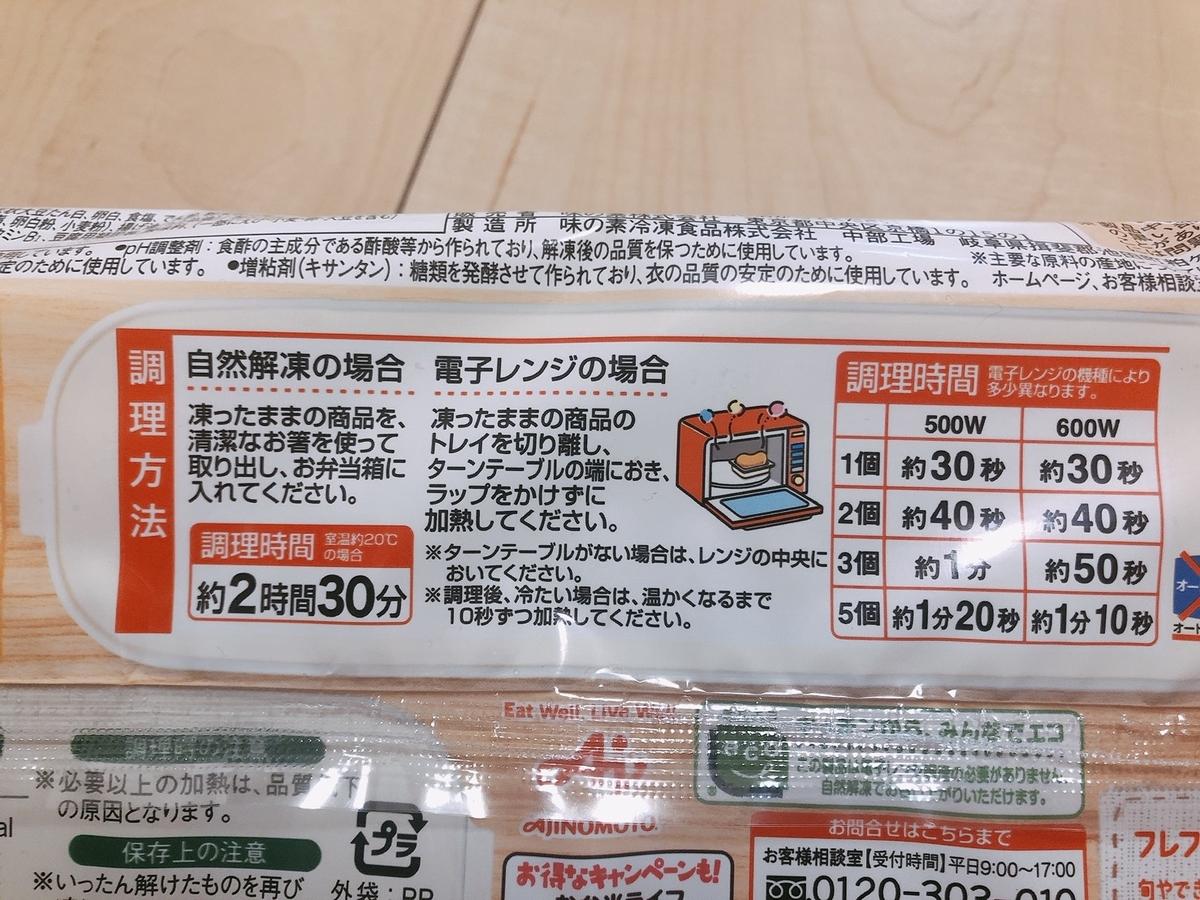 f:id:takumi19890923:20200930051904j:plain