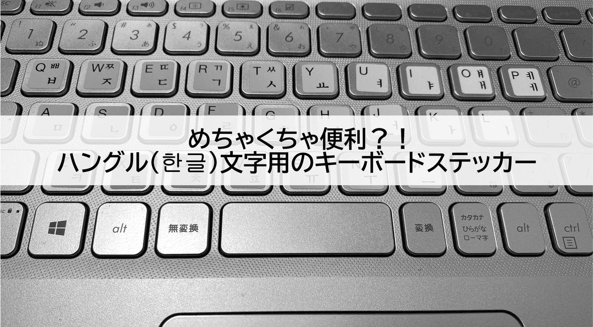 f:id:takumi19890923:20201004220357j:plain