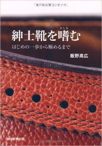 f:id:takumi296:20160904064033p:plain