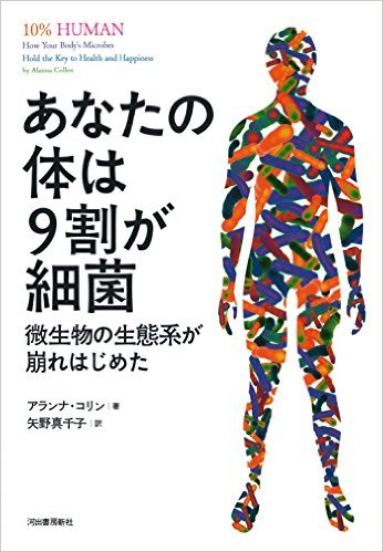 f:id:takumi296:20160926194513j:plain