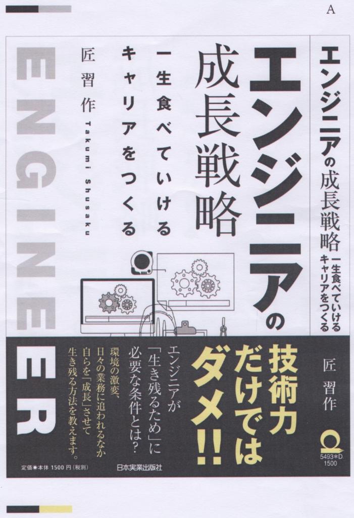 f:id:takumi296:20170322062633j:plain