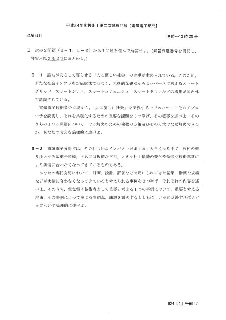 f:id:takumi296:20180426045832j:plain