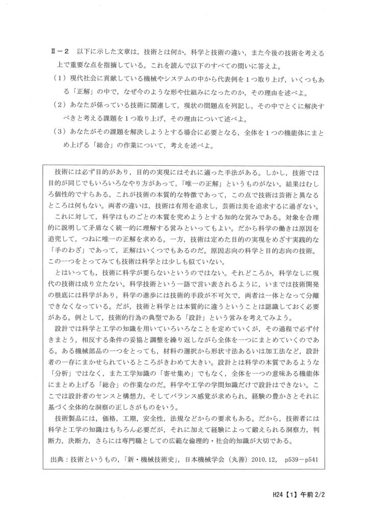 f:id:takumi296:20180426045932j:plain