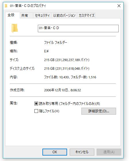 f:id:takumi296:20180620042016p:plain