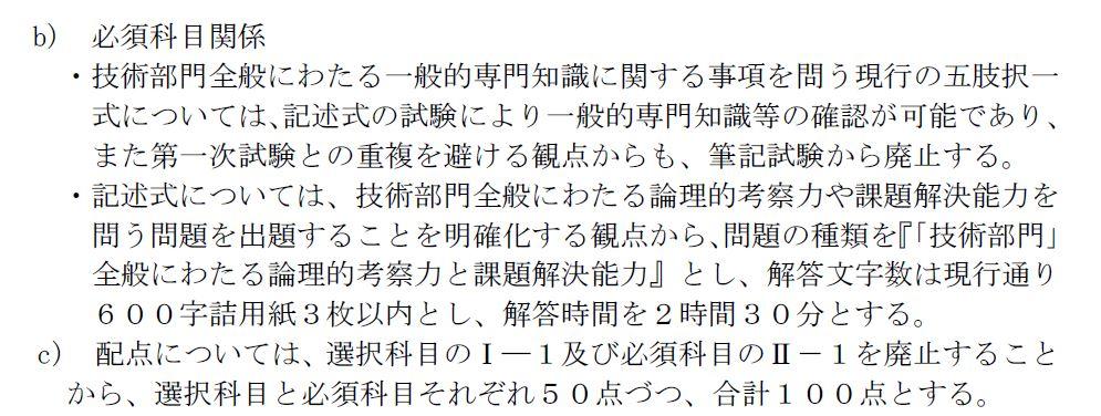 f:id:takumi296:20181005040047j:plain