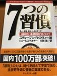 f:id:takumi3oku:20200120082916j:plain