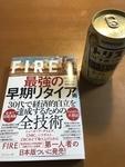 f:id:takumi3oku:20200515180657j:plain