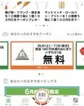 f:id:takumi3oku:20200606200128j:plain