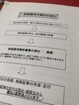 f:id:takumi3oku:20210720191521j:plain