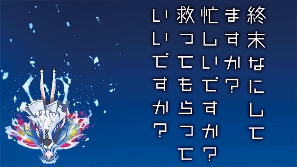 f:id:takumi5610:20200918040652j:plain