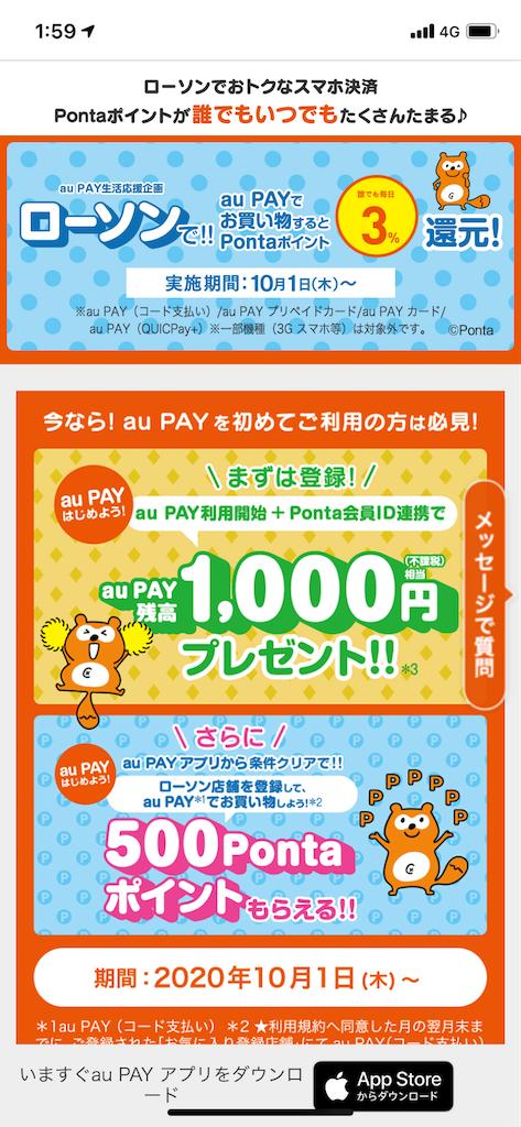 f:id:takumi5610:20201003020355p:plain