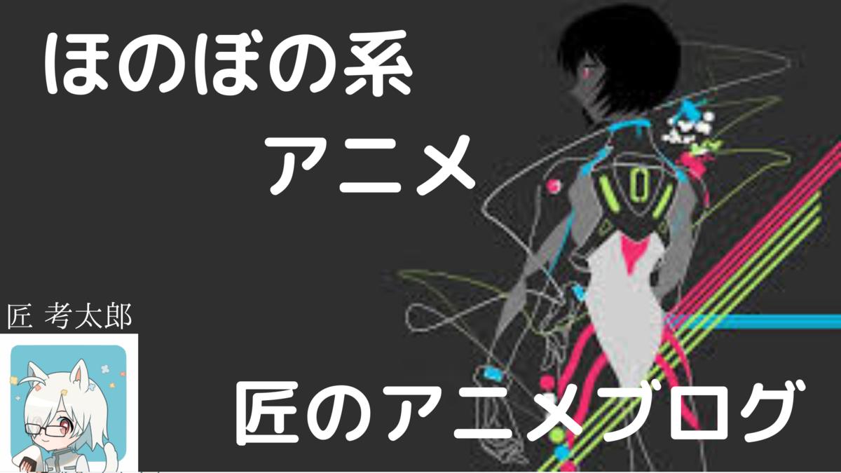 f:id:takumi5610:20201231024403p:plain