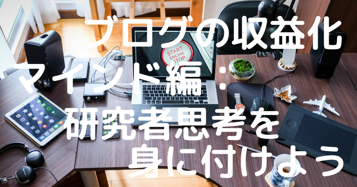 f:id:takumi5610:20210118033058p:plain