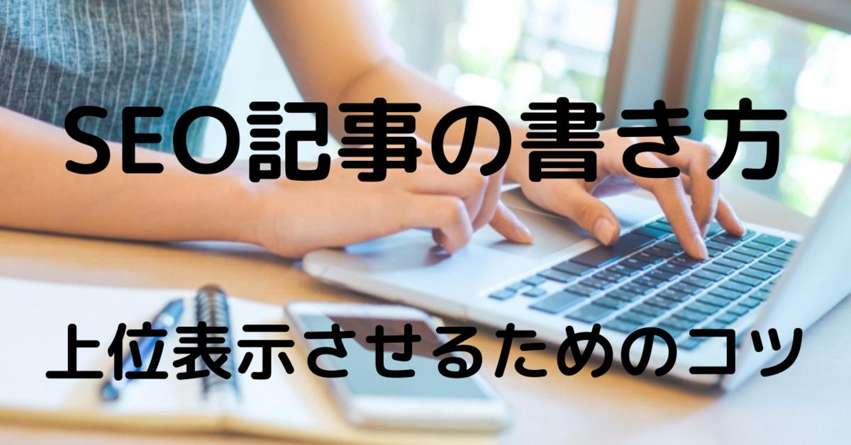 f:id:takumi5610:20210120005315p:plain