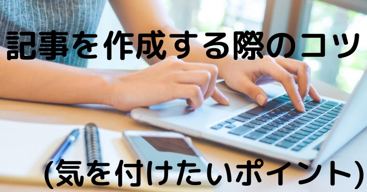 f:id:takumi5610:20210205014346p:plain