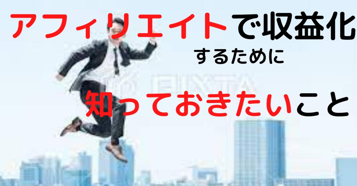 f:id:takumi5610:20210214032710p:plain