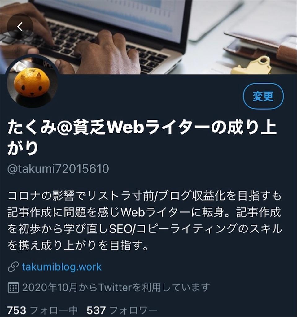 f:id:takumi5610:20210221144303j:plain