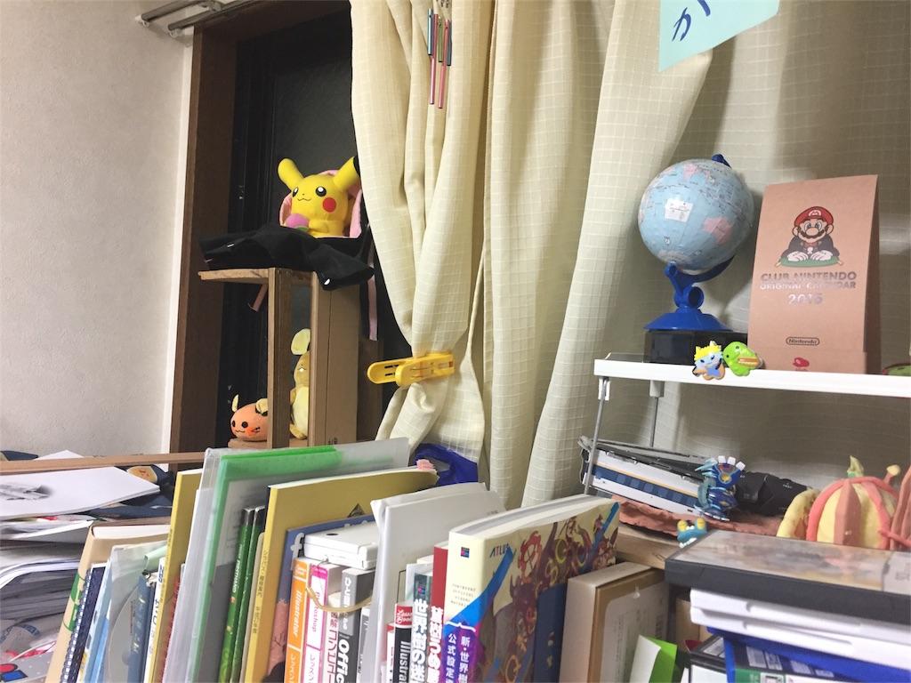 f:id:takumi6481:20160924195724j:image