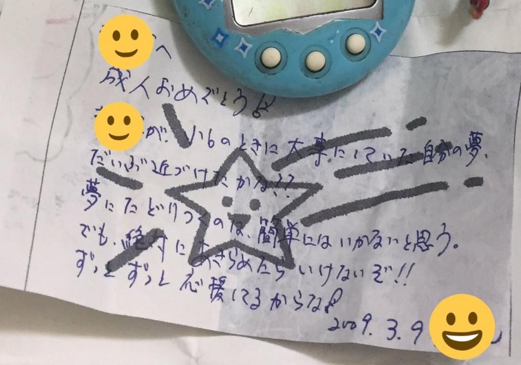 f:id:takumi6481:20161217015424j:plain