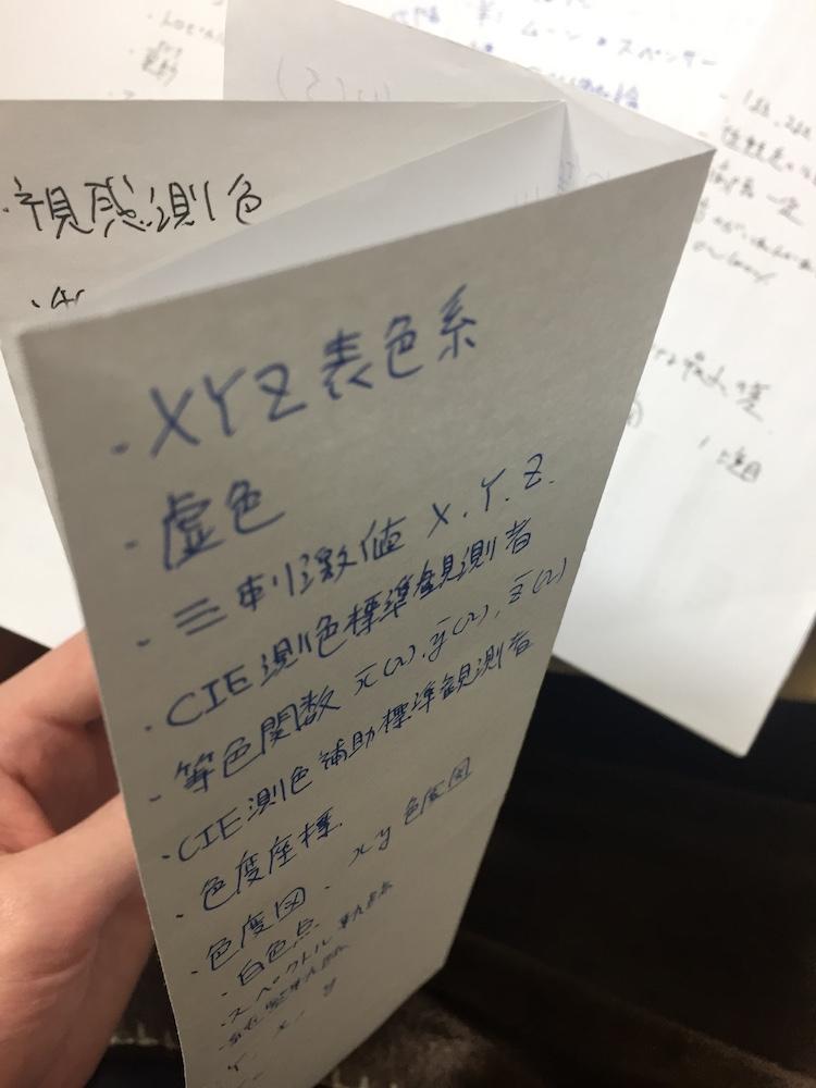 f:id:takumi6481:20180211001608j:plain