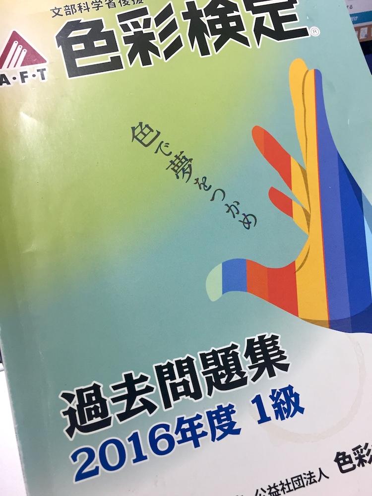 f:id:takumi6481:20180211004043j:plain