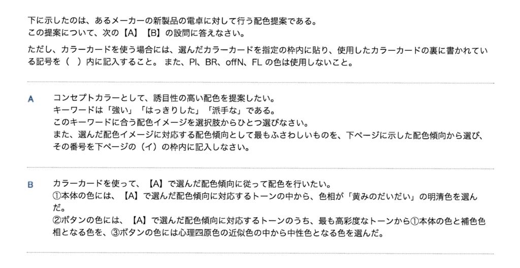 f:id:takumi6481:20180215030105p:plain