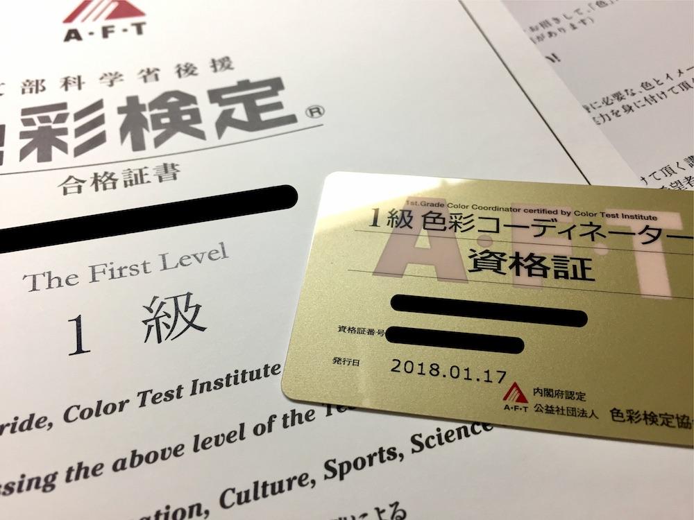 f:id:takumi6481:20180215172103j:plain