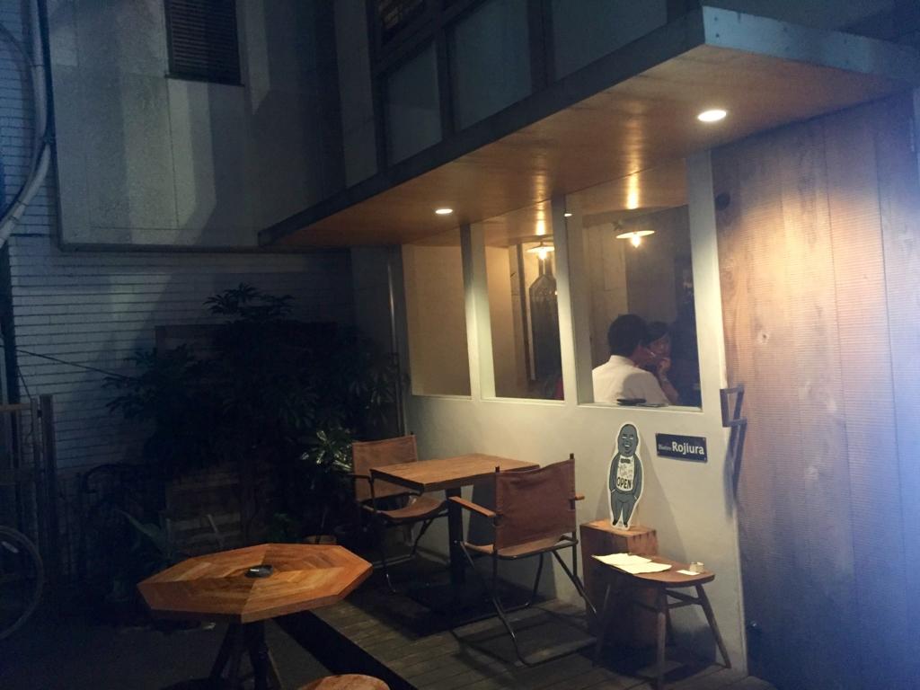 f:id:takumi_13:20161103195720j:plain