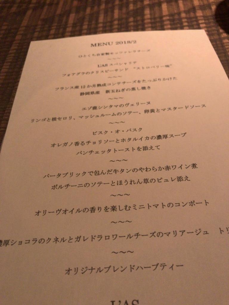 f:id:takumi_13:20180225204015j:plain