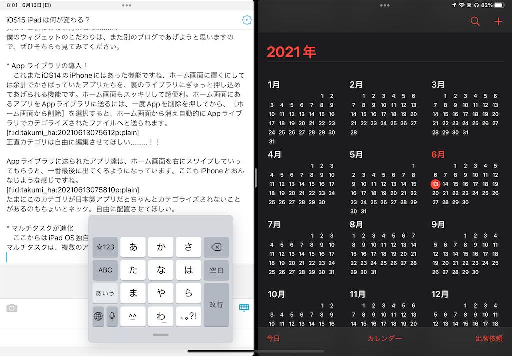 f:id:takumi_ha:20210613080203p:plain