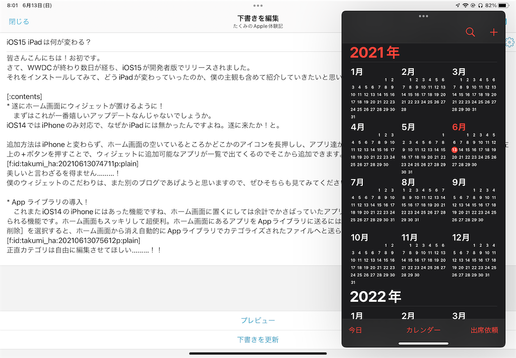 f:id:takumi_ha:20210613080212p:plain
