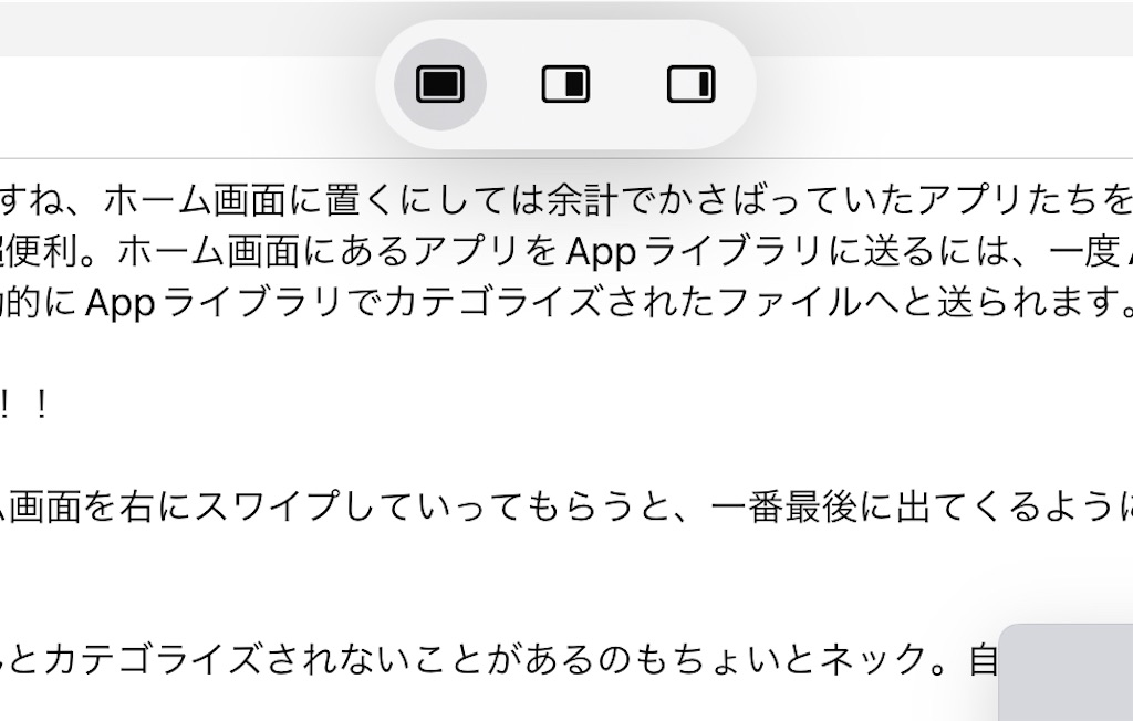 f:id:takumi_ha:20210613080705j:plain