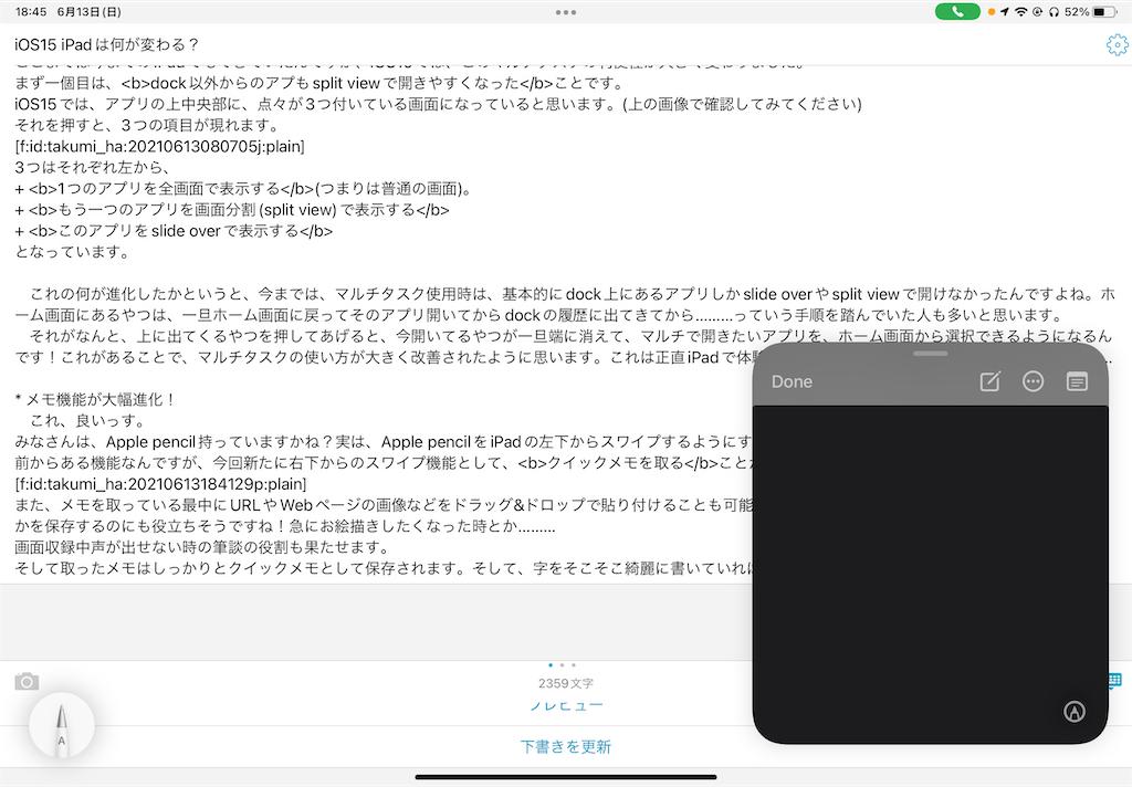 f:id:takumi_ha:20210613184542p:plain
