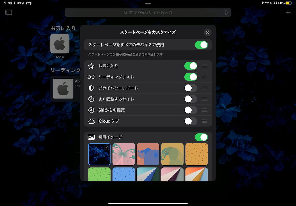 f:id:takumi_ha:20210615161117p:plain