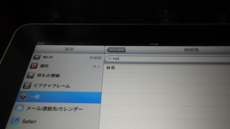 f:id:takumi_kashima:20100617182725j:image