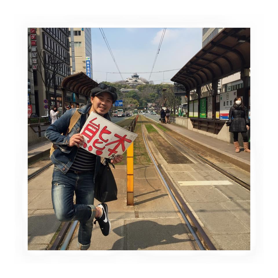 f:id:takumi_yamashita:20151101194624j:plain