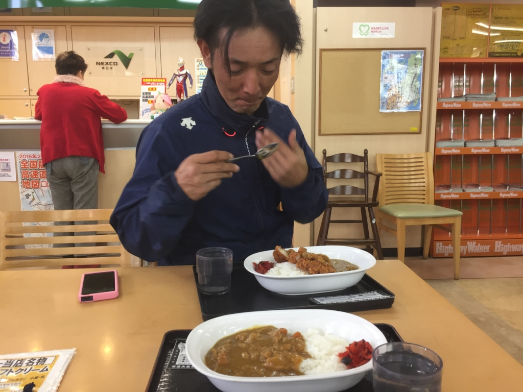 f:id:takumi_yamashita:20161109210844j:plain