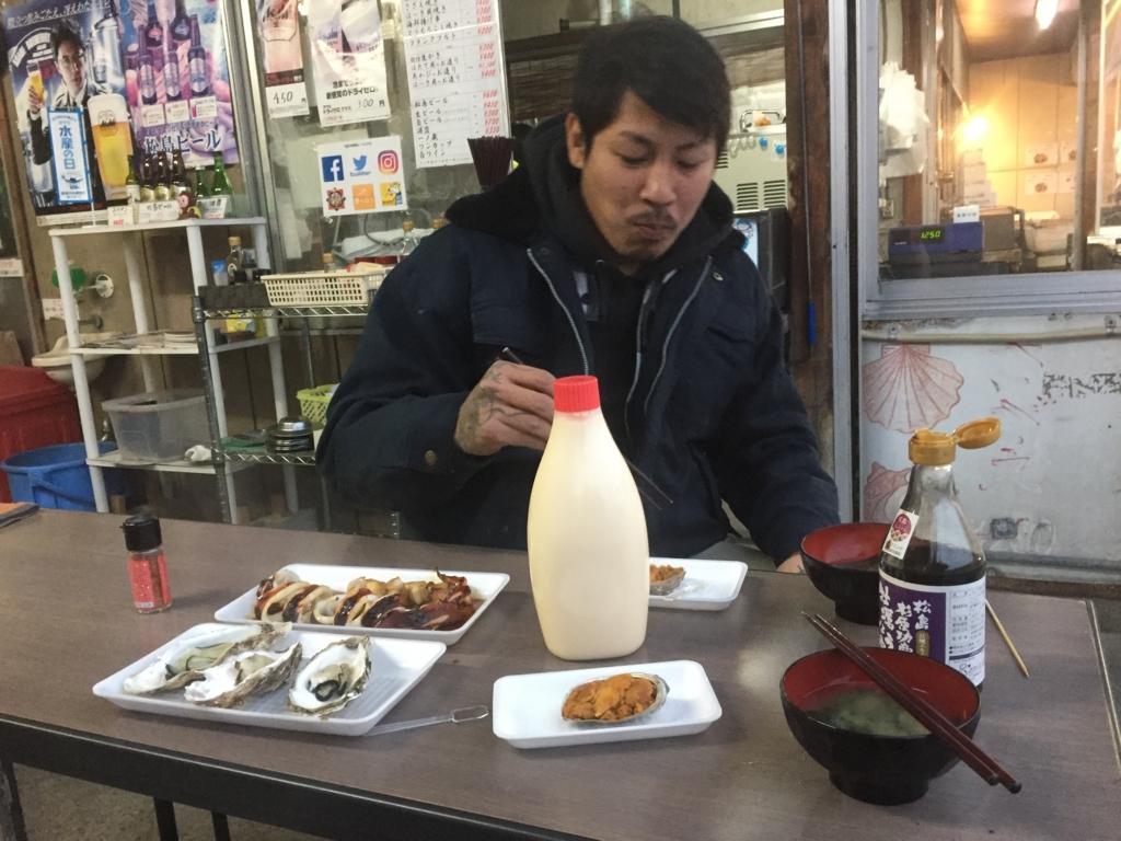 f:id:takumi_yamashita:20161111165051j:plain