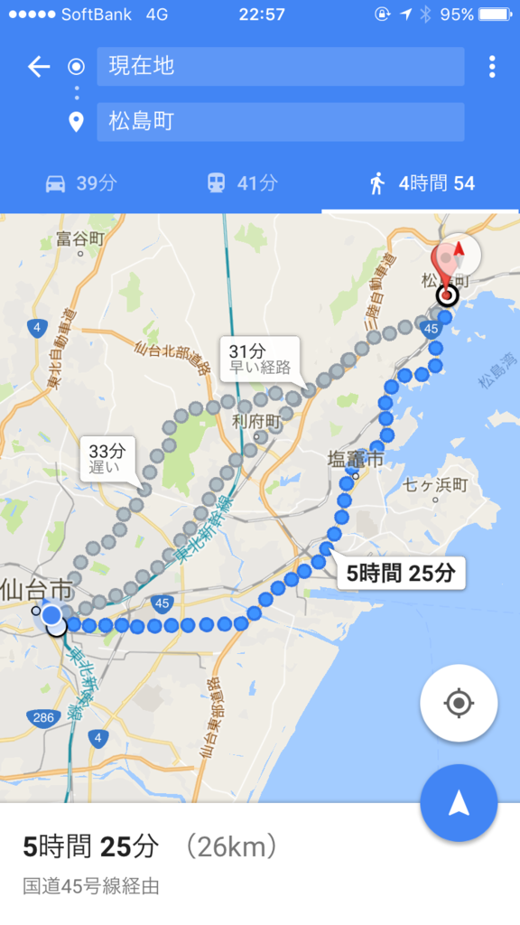 f:id:takumi_yamashita:20161115231303p:plain