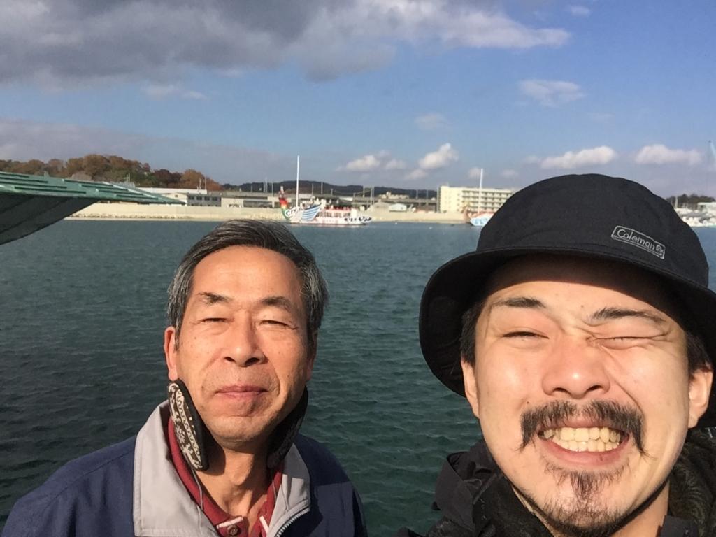 f:id:takumi_yamashita:20161115233055j:plain