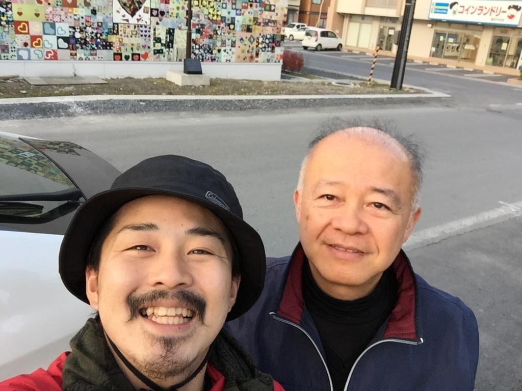 f:id:takumi_yamashita:20161116010920j:plain