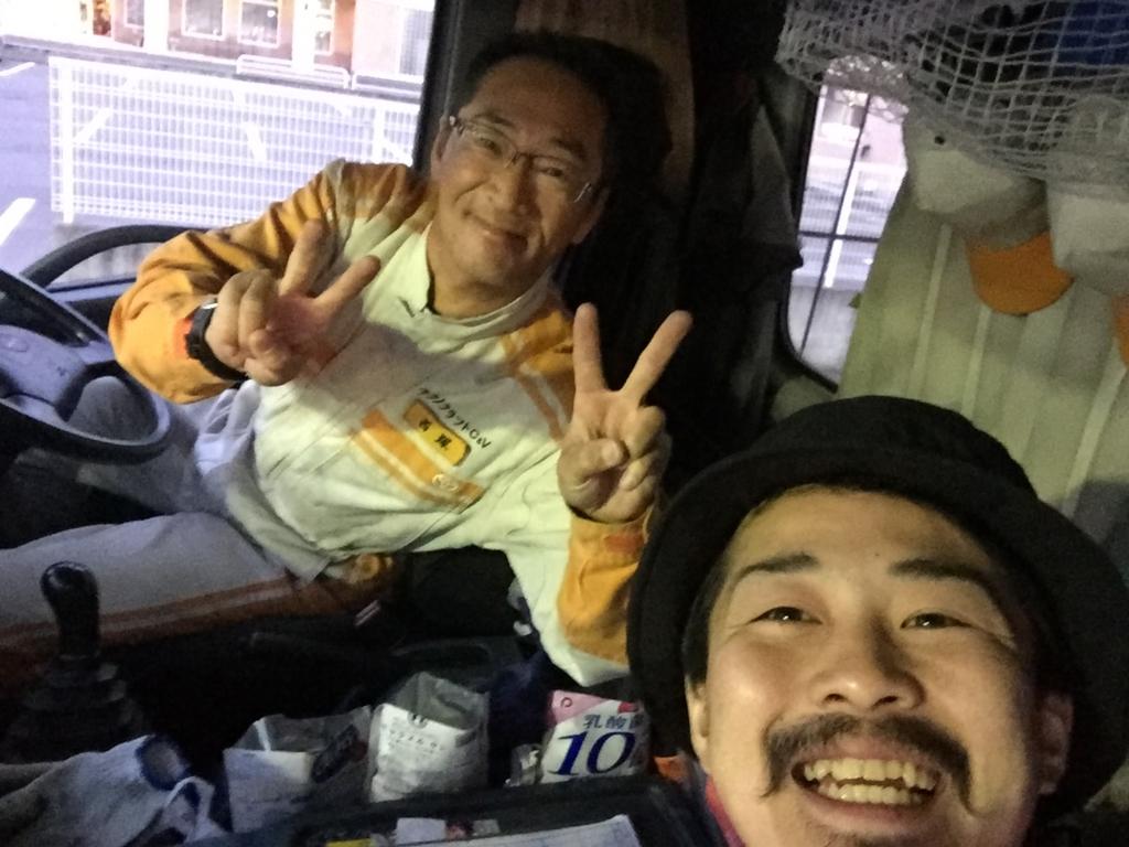 f:id:takumi_yamashita:20161118202034j:plain