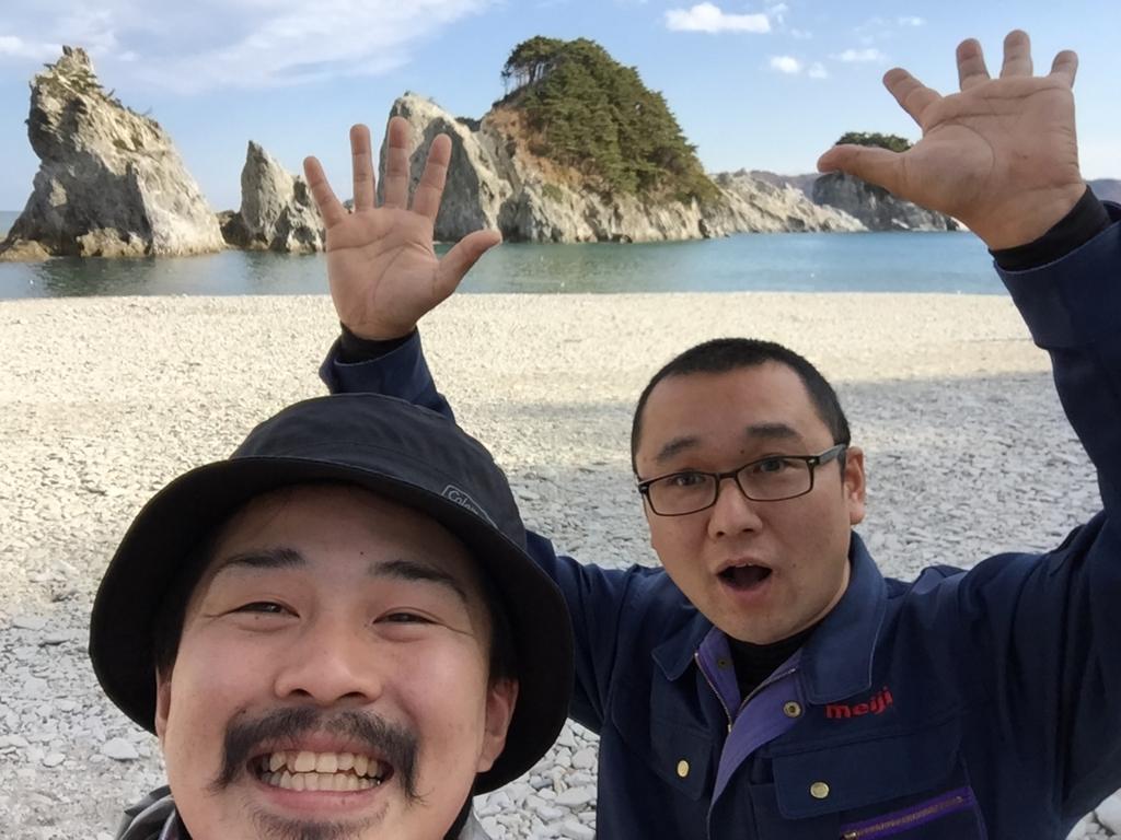 f:id:takumi_yamashita:20161118202046j:plain