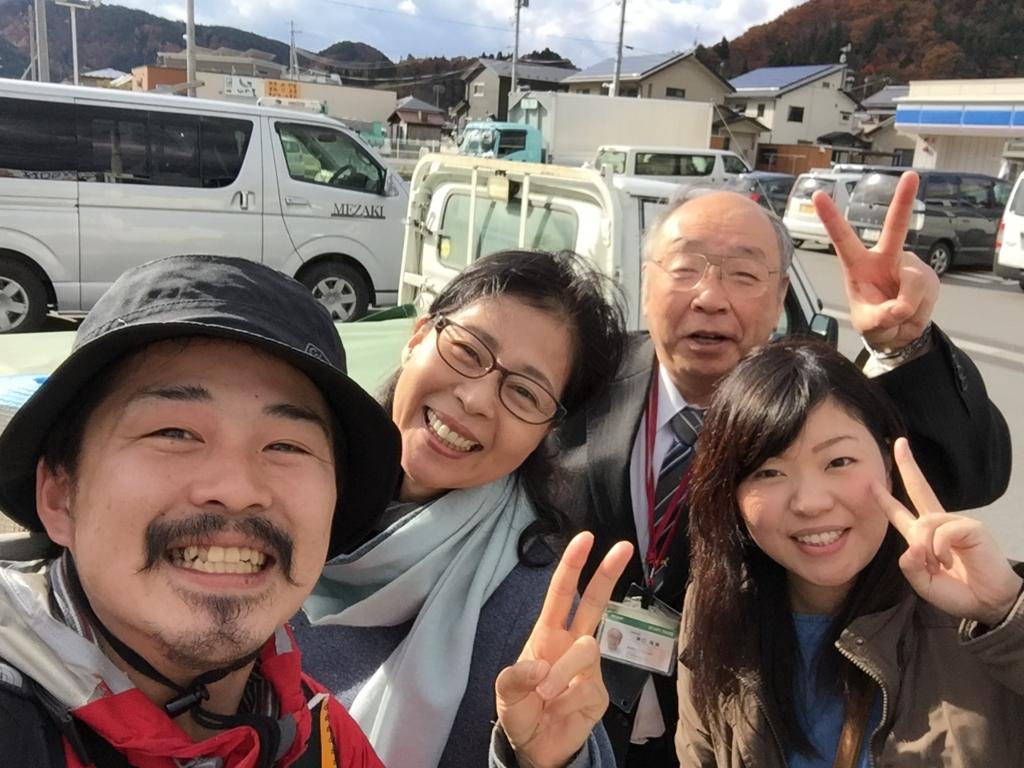 f:id:takumi_yamashita:20161118202051j:plain