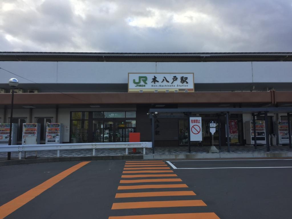 f:id:takumi_yamashita:20161118205226j:plain