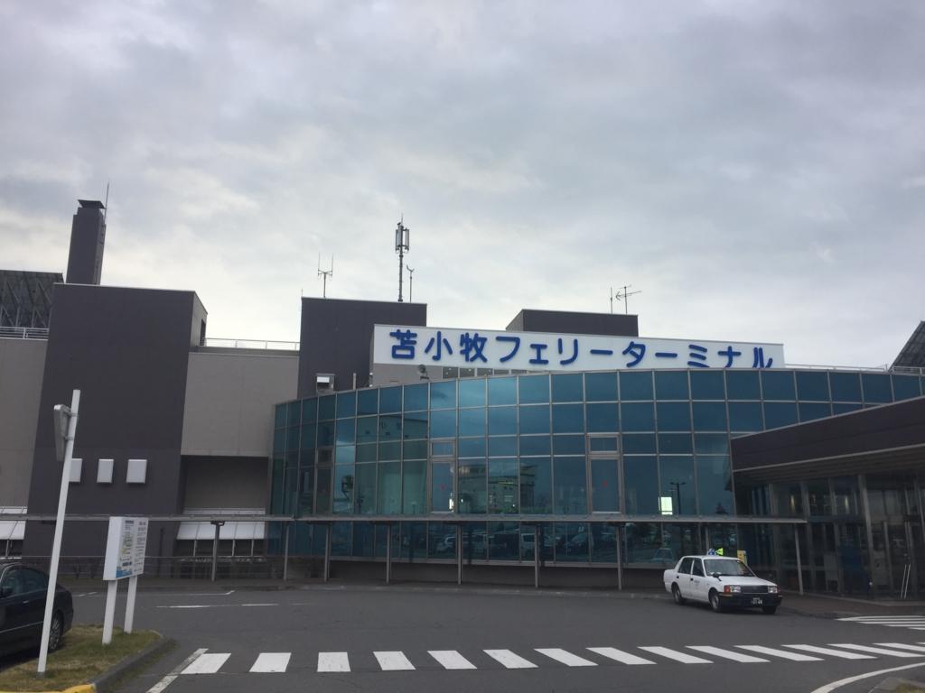 f:id:takumi_yamashita:20161118212108j:plain
