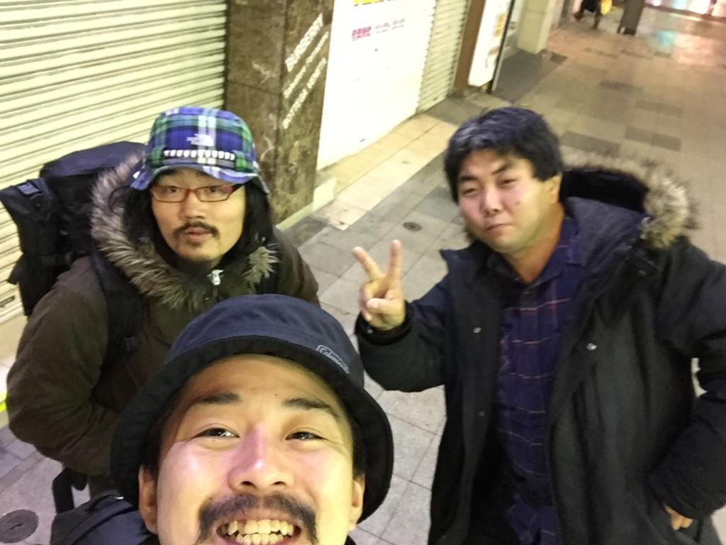 f:id:takumi_yamashita:20161124210152j:plain