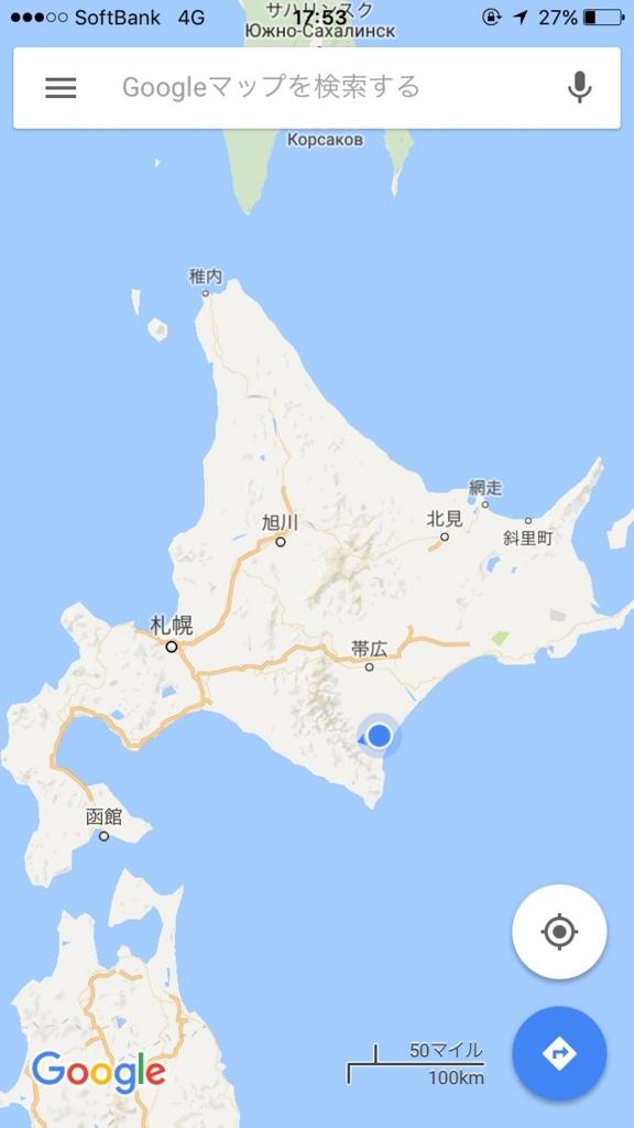 f:id:takumi_yamashita:20161124211448j:plain