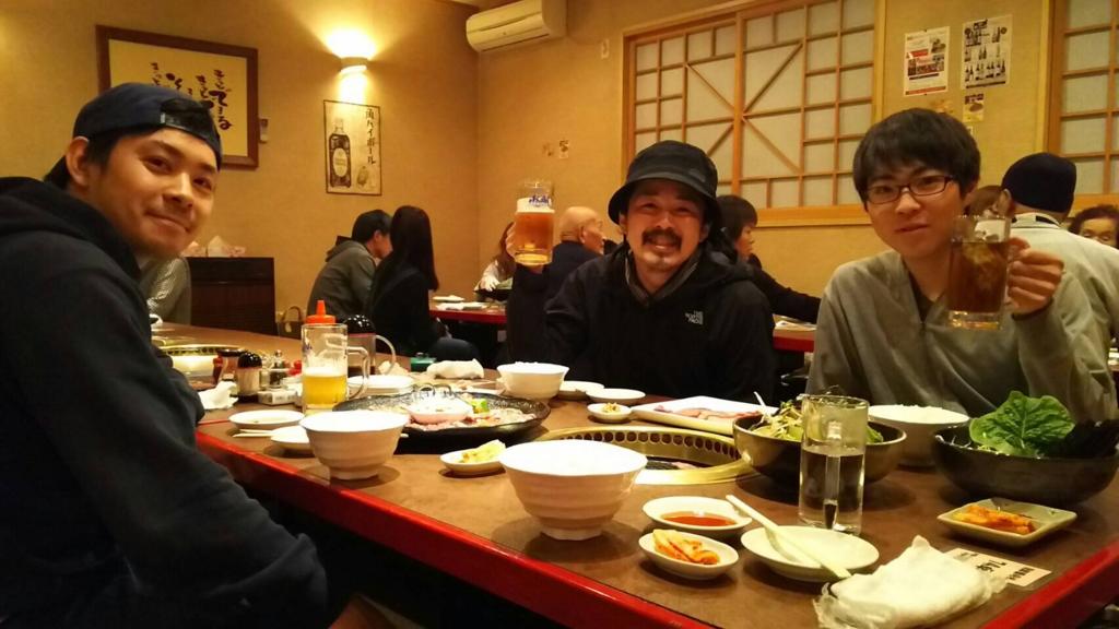 f:id:takumi_yamashita:20161208124418j:plain