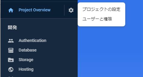f:id:takumifukasawa:20191219141252p:plain